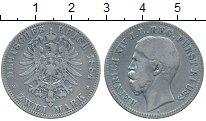 Изображение Монеты Германия Рейсс 2 марки 1884 Серебро