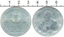 Изображение Монеты ГДР 20 марок 1983 Серебро