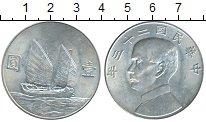 Изображение Монеты Китай 1 доллар 1934 Серебро