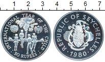 Изображение Монеты Сейшелы 50 рупий 1980 Серебро