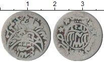 Изображение Монеты Йемен 1/80 реала 1342 Серебро