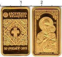 Изображение Монеты Беларусь 50 рублей 2013 Золото Proof-