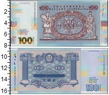 Изображение Банкноты Украина 100 гривен 2018  UNC