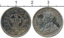 Изображение Монеты Индия 1/4 рупии 1917 Серебро