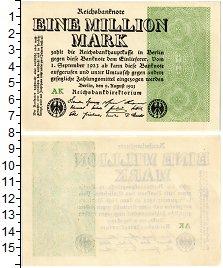 Изображение Банкноты Веймаровская Республика 1000000 марок 0  UNC-
