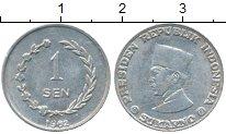 Изображение Монеты Индонезия 1 сен 1962 Алюминий