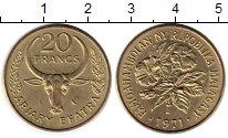 Изображение Монеты Мадагаскар 20 франков 1971 Латунь