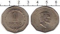 Изображение Монеты Колумбия 1 песо 1967 Медно-никель
