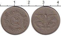 Изображение Монеты Йемен 25 филс 1974 Медно-никель