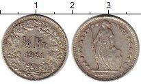Изображение Монеты Швейцария 1/2 франка 1921 Серебро