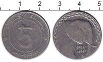 Изображение Монеты Алжир 5 динар 1997 Сталь