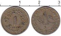 Изображение Монеты Египет 1/10 кирша 1913 Медно-никель