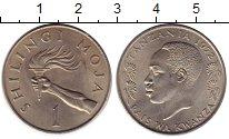 Изображение Монеты Танзания 1 шиллинг 1972 Медно-никель