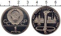 Изображение Монеты Россия СССР 1 рубль 1980 Медно-никель Proof-