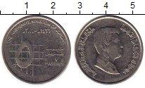 Изображение Монеты Иордания 5 пиастров 2000 Медно-никель XF