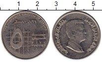 Изображение Монеты Иордания 5 пиастров 2008 Медно-никель XF