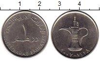 Изображение Монеты ОАЭ 1 дирхам 2007 Медно-никель XF