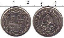 Изображение Монеты Бахрейн 50 филс 2010 Медно-никель XF