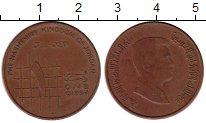 Изображение Монеты Иордания 1 кирш 2000 Бронза XF