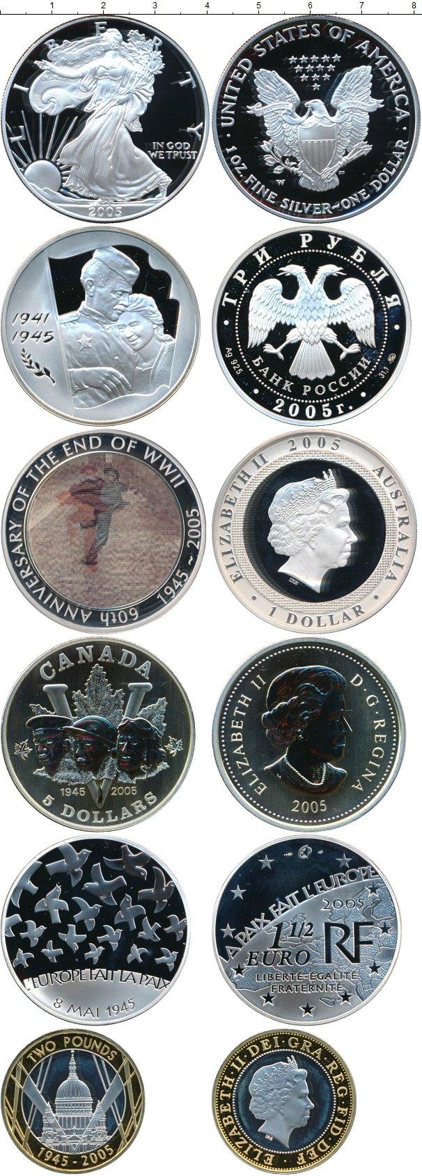 Картинка Подарочные монеты Великобритания 60 лет Окончания Второй мировой войны Серебро 2005