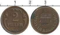 Изображение Монеты Венгрия 2 филлера 1938 Бронза XF