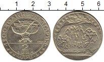 Изображение Монеты Болгария 2 лева 1981 Медно-никель XF