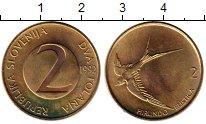 Изображение Монеты Словения 2 толара 1992 Латунь UNC