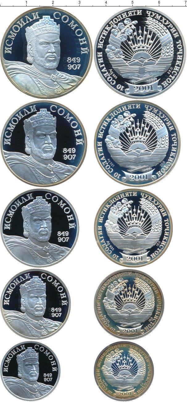 Картинка Подарочные монеты Таджикистан 10 лет независимости Серебро 2001