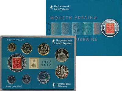 Изображение Подарочные монеты Украина Набор 2018 года 2018  Proof В набор входят восем
