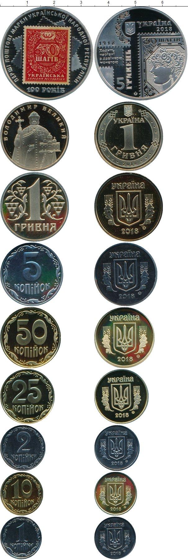 Набор монет Украина Набор 2018 года 2018 Proof фото 2