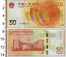 Изображение Банкноты Китай 50 юаней 2018  UNC