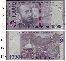 Изображение Банкноты Армения 10000 драм 2018  UNC