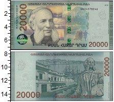 Изображение Банкноты Армения 20000 драм 2018  UNC