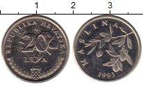 Изображение Монеты Хорватия 20 лип 1993 Медно-никель UNC-