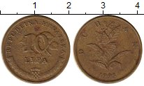 Изображение Монеты Хорватия 10 лип 1993 Латунь XF