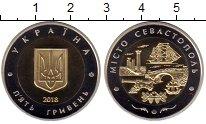 Изображение Мелочь Украина 5 гривен 2018 Биметалл UNC