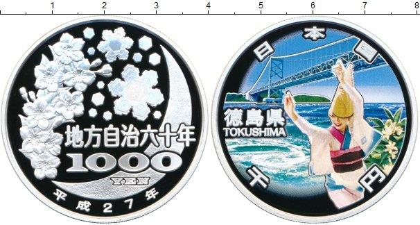 Картинка Подарочные монеты Япония 1.000 йен Серебро 2015
