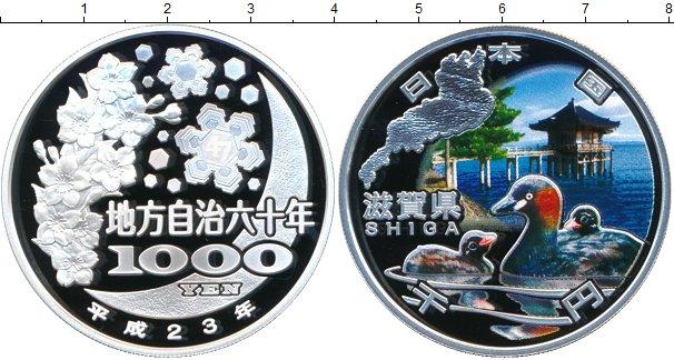 Картинка Подарочные монеты Япония 1.000 йен Серебро 2011