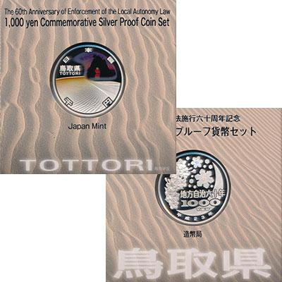 Изображение Подарочные монеты Япония 1.000 йен 2011 Серебро Proof `Монета из серии ``П