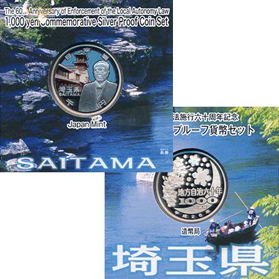 Изображение Подарочные монеты Япония 1000 йен 2014 Серебро Proof