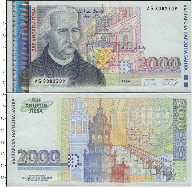 Картинка Банкноты Болгария 10 марок  1994