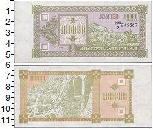 Банкнота Грузия 100000 купонов 1993 3-й выпуск UNC