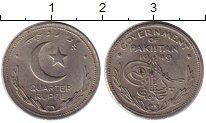 Изображение Монеты Пакистан 1/4 рупии 1949 Медно-никель XF