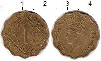 Изображение Монеты Индия 1 анна 1942 Латунь XF
