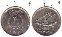 Изображение Монеты Кувейт 20 филс 1973 Медно-никель XF