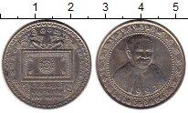 Изображение Монеты Шри-Ланка 1 рупия 1992 Медно-никель UNC-