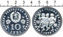 Изображение Монеты Болгария 10 лев 1979 Серебро Proof-