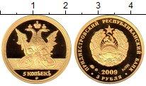 Изображение Монеты Приднестровье 3 рубля 2009 Золото Proof
