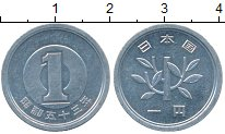 Изображение Дешевые монеты Япония 1 йена 1980
