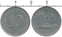 Изображение Дешевые монеты Малайзия 10 сен 1979